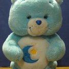 Care Bears Talking Praying Bedtime Bear - 2003 Playalong - Prayers