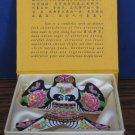 Chinese Mini Flying Kite - 3.5in. - With Storage Box - 1980s Vintage