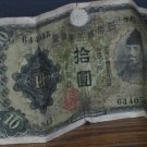 10 Yen Bill - Dark Green - 1930 Vintage - Series 845 - 644055