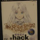 Sony Playstation 2 Dot Hack Infection with Anime DVD - Bandai - PS2 - 2002