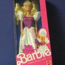 "My First Barbie Prettiest Princess Fashion Doll 11.5"" New 9942 - Mattel - 1989 Vintage"