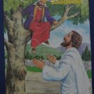 Frame Tray Puzzle - Jesus and Zaccheus 12 Piece 1991 Vintage Standard Publishing