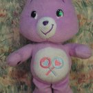 "Care Bears Plush Share Bear - 9"" - Play Along - 2007"