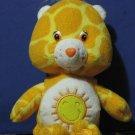 "Care Bears Funshine Bear 9"" Plush - Jungle Party Giraffe Pattern - Play Along - 2005 Vintage"