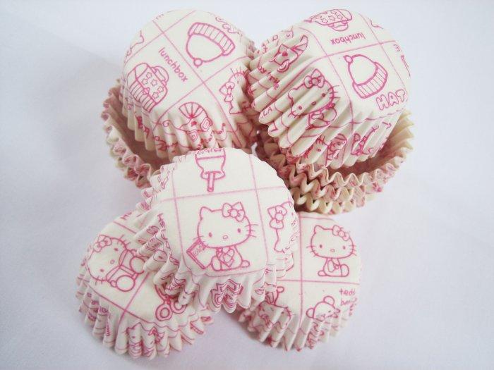 200pcs Mini Paper Cakecups Assorted Prints
