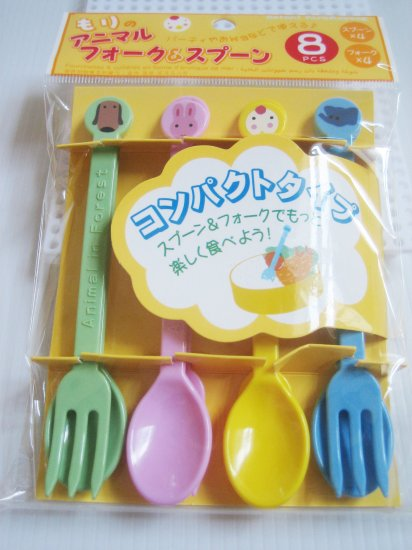 Set of 2 Penguin Shaped Silicon Bento Dish Cups or Jelly Mould