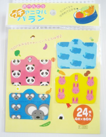 Set of 24pcs Plastic Food Divider Animal Design
