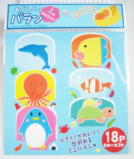 Set of 24pcs Plastic Food Divider Sea Animal Design