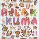 TMP1002 Bear Mini Bronzing Sticker FREE SHIPPING