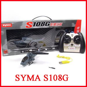 ELET17 SYMA S108G 3.5 CH Infrared Mini Radio Controlled Marine Cobra Helicopter Gyro