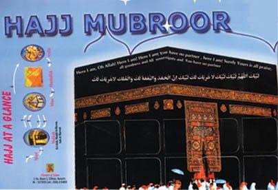 Hajj Mabroor Activity