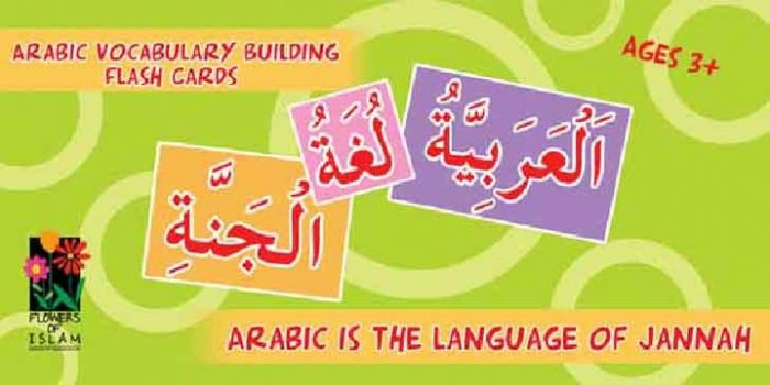 Arabic is the Language of Jannah