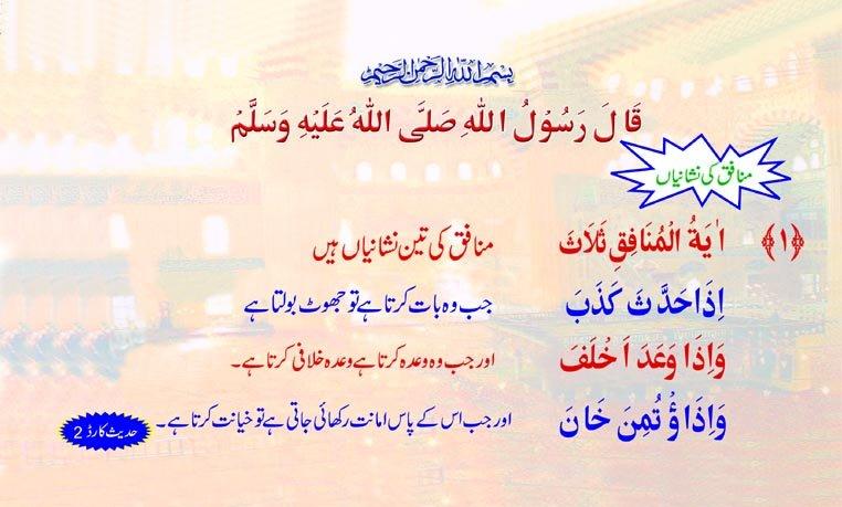 Set of 5 Dua & Hadith Cards