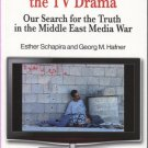 Muhammad Al Dura: The TV Drama