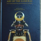 Art of the Samurai: Selections from the Tokyo National Museum