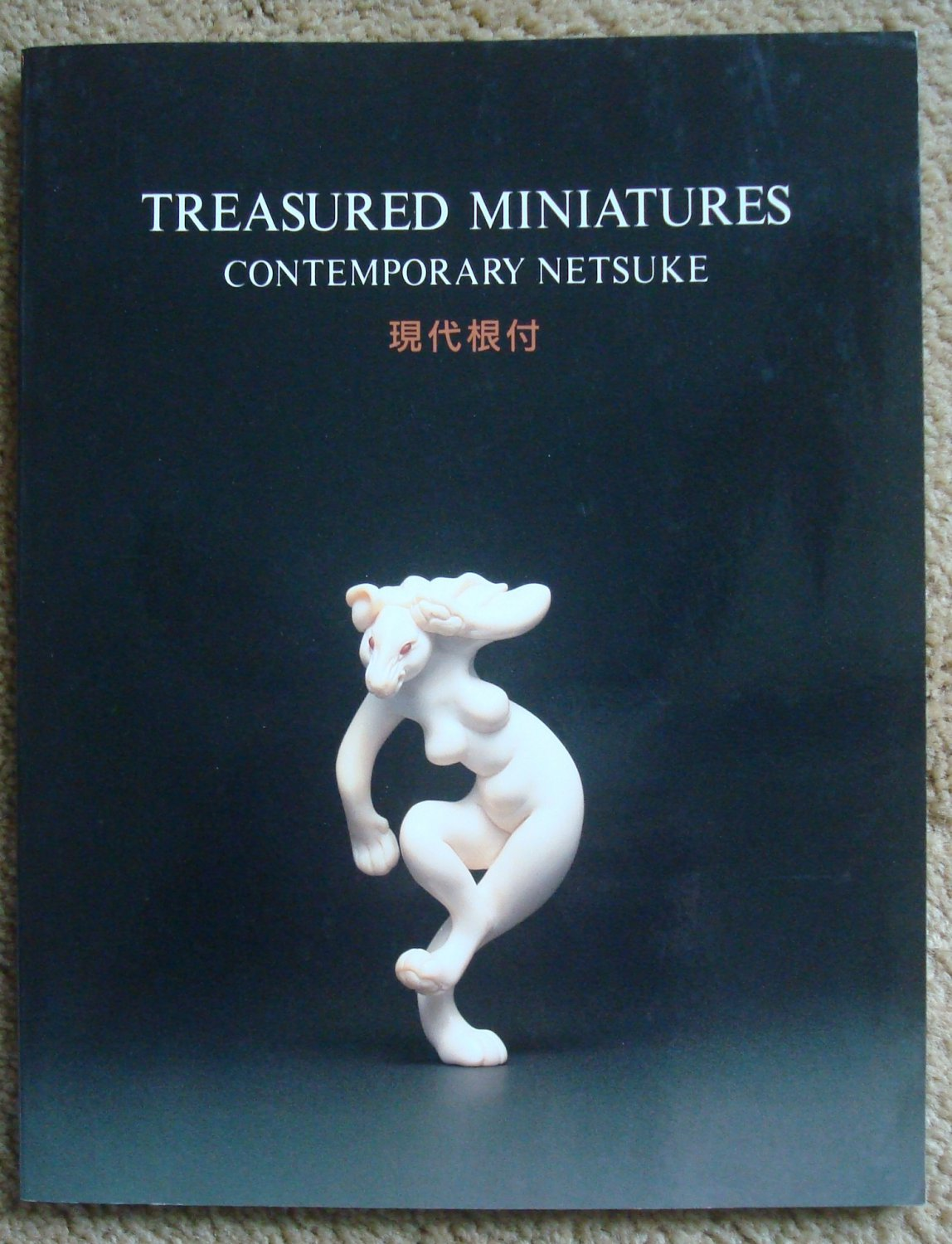 Treasured Miniatures: Contemporary Netsuke