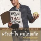 English for Thai People