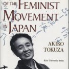 The Rise of the Feminist Movement in Japan