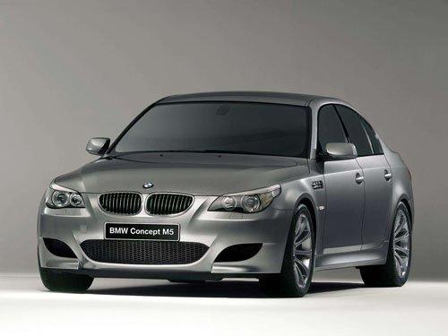 "BMW Concept M5 Concept Car Poster Print on 10 mil Archival Satin Paper 16"" x 12"""
