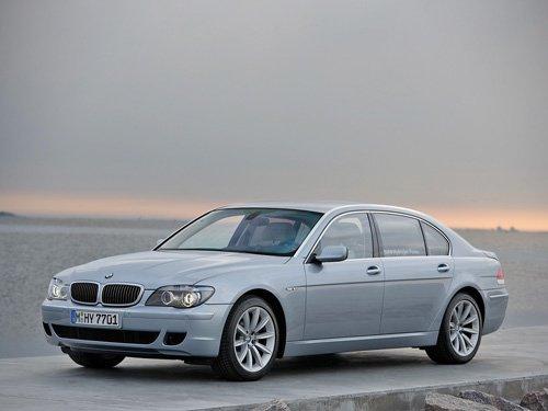 "BMW Hydrogen 7 Car Poster Print on 10 mil Archival Satin Paper 16"" x 12"""