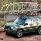 "Jeep Patriot Concept Car Poster Print on 10 mil Archival Satin Paper 16"" x 12"""