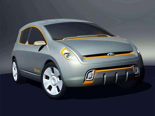 """Kia KD1 Slice Concept Car Poster Print on 10 mil Archival Satin Paper 16"""" x 12"""""""