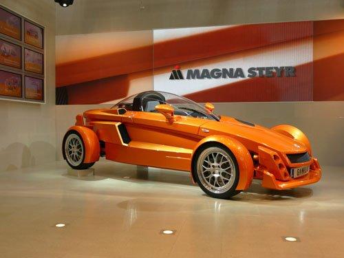 "Magna Steyr Mila Concept Car Poster Print on 10 mil Archival Satin Paper 20"" x 15"""
