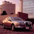 "Mitsuoka Nouera Car Poster Print on 10 mil Archival Satin Paper 16"" x 12"""