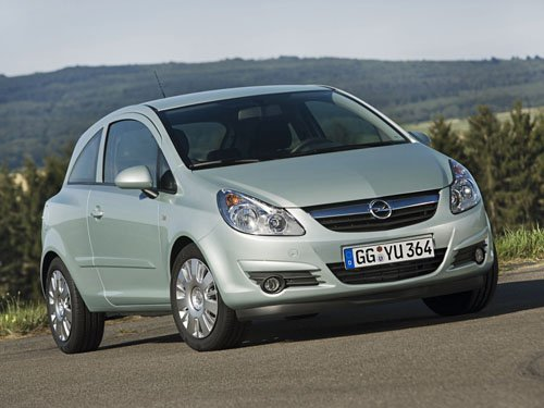 """Opel Corsa Hybrid Concept Car Poster Print on 10 mil Archival Satin Paper 16"""" x 12"""""""