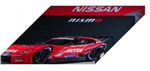 "Nissan GT-R Race Car Archival Canvas Print (Mounted) 16"" x 12"""