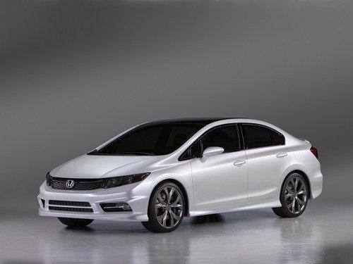 "Honda Civic Concept Car Poster Print on 10 mil Archival Satin Paper 16"" x 12"""