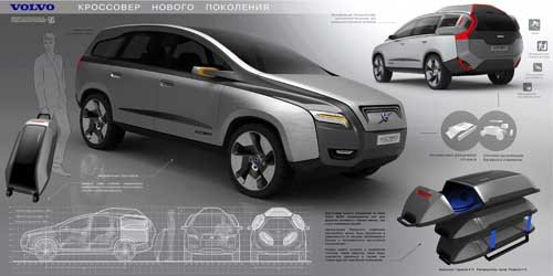 "Volvo XC-90 Concept Car Poster Print on 10 mil Archival Satin Paper 32"" x 16"""