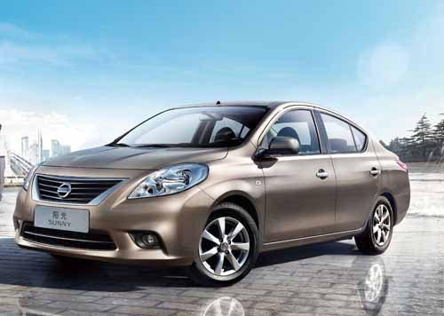 """Nissan Sunny Car Poster Print on 10 mil Archival Satin Paper 20"""" x 15"""""""