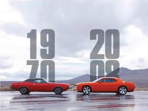 "Dodge Challenger 1970 / 2008 Car Poster Print on 10 mil Archival Satin Paper 36"" x 24"""