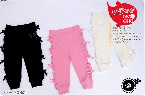 H80465 White, Pink, Black Pants Size 3