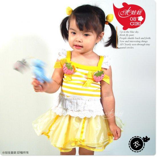 80645 Yellow Size 5