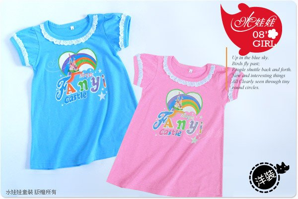 AL80492 Pink Size 5 and 7 and Blue Size 5 and 11