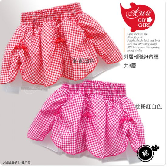 A80506 Pink Size 5