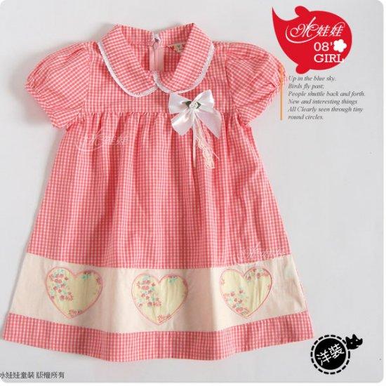 AL80394 Size 11