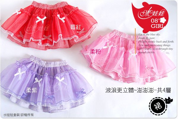 80537 Pink Size 7