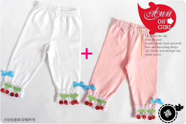 H80406A Size 3 , 9, 11 ( 1 set of 2 piece white + pink)