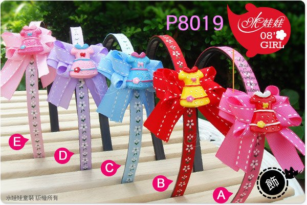 Girl Hand Bands ( Cute)  Design B or E