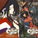 Lot 4 Outlaw Star Videos VHS Bandai Entertainment Manga English Adaptation FREE US SHIPPING