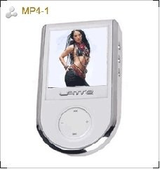 MP4 Player 2GB, 1.5 inch LCD-Screen