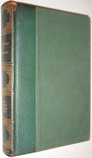 1927 1st Edition Vintage Lavengro Scholar Book - Borrow