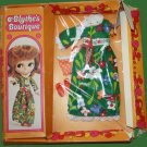 BLYTHE kenner DOLL boutique VINTAGE love n and 1972 lace OUTFIT playset IN original PACKAGE