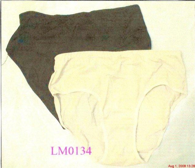 Womens Lingerie 2 Pr Panties Black&Nude Plus Size 8