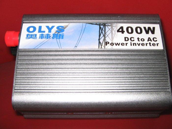 Brand new Mini Car Power Inverter  400W DC to AC Power Inverter PI4012