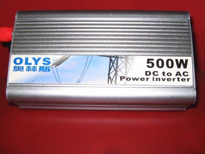Brand new Mini Car Power Inverter 500W DC to AC Power Inverter PI5012