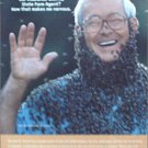 2000 State Farm Insurance ad #1